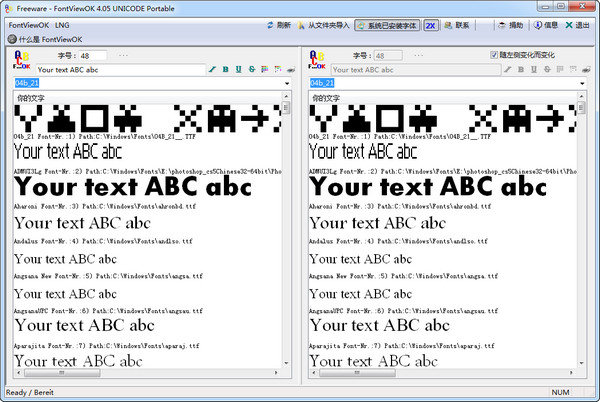 字体预览工具(FontViewOK)v4.44绿色中文版
