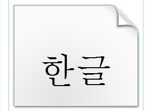 韩文字体下载_韩文字体batang