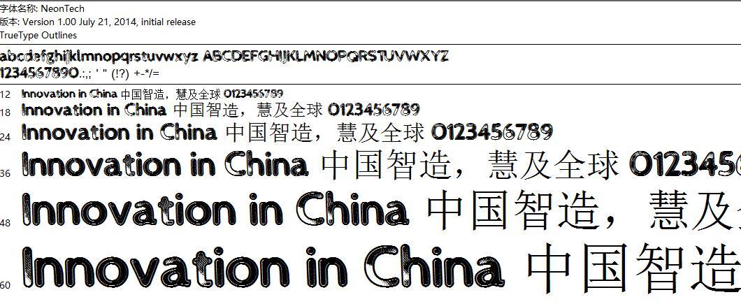卡通字體下載_NeonTech字體_英文卡通字體