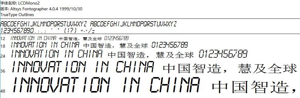 lcdmono字體_lcd mono字體下載_英文字體