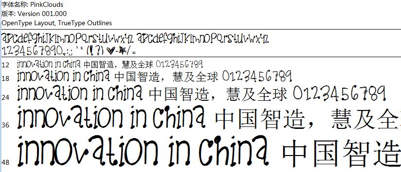 PinkClouds字体_字体下载_字体设计