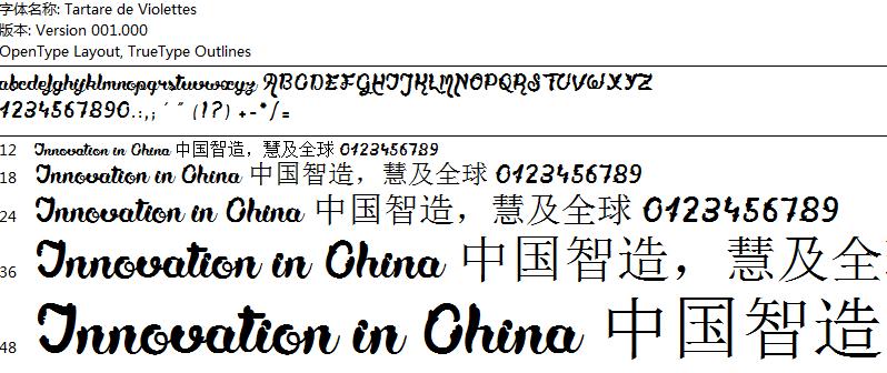 Tartare_字體下載_字體設計