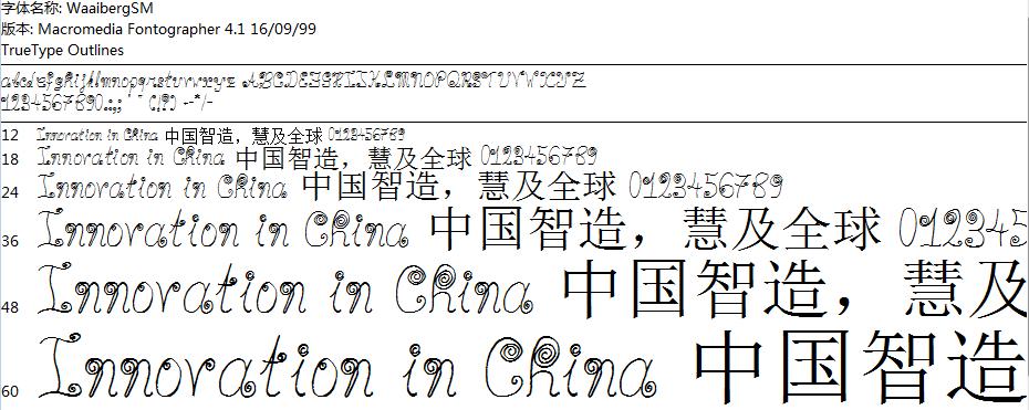 WaaibergSM字体下载