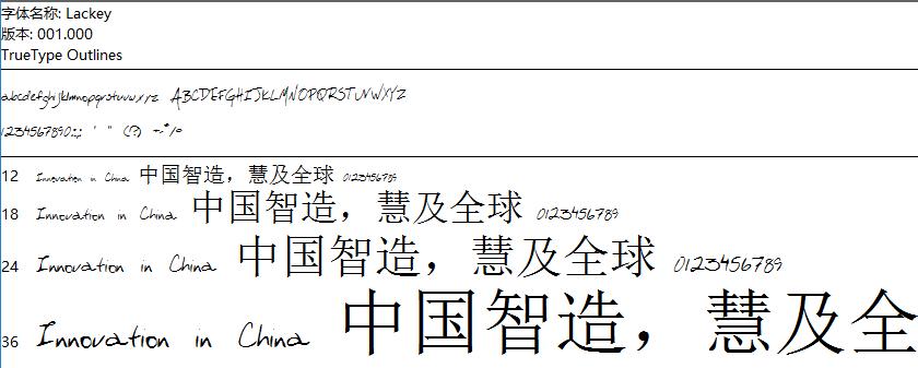 Lackey_Lackey字体_Lackey字体下载