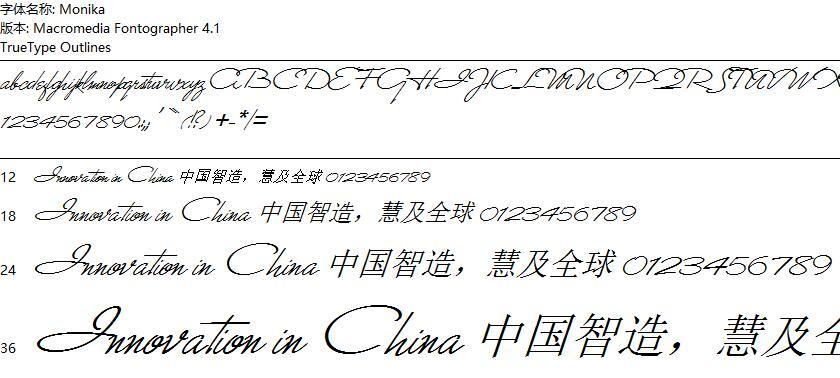 Monika字體_Monika字體下載_好看的英文字體