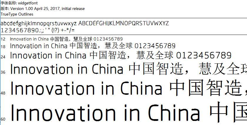 widgetfont字体_英文设计字体_好看的字体