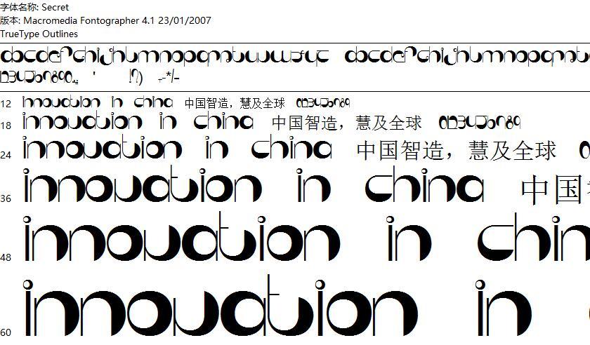 Secret_Secret字體_好看的英文字體