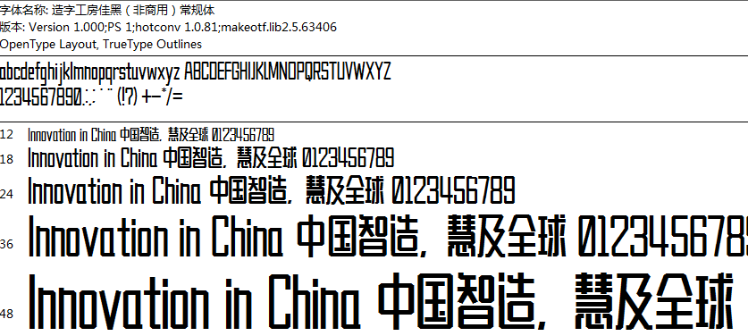 MFJiaHei_Noncommercial-Regular字体下载