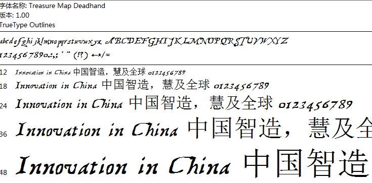 游戏制作专用的treasuremap英文字体