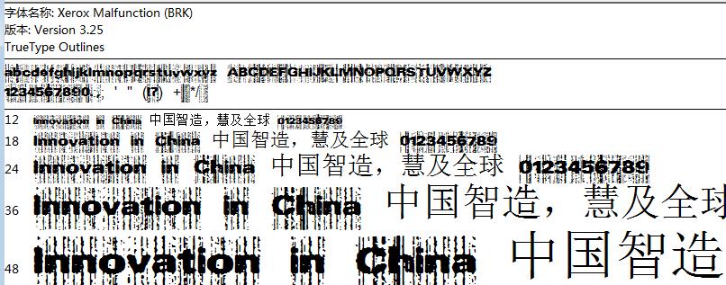 自帶背景的xeroxmal英文字體