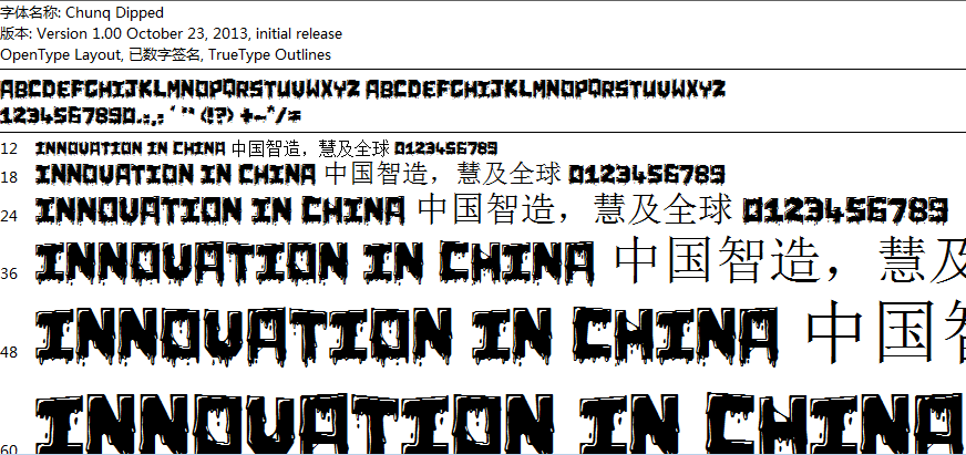 Chunq Dipped英文字体下载
