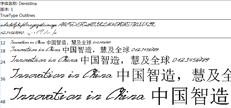 Denistina英文草写字体