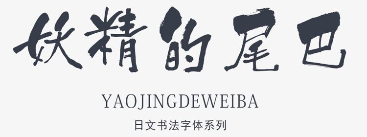 GeikaiSuikou 鎏海崤侯