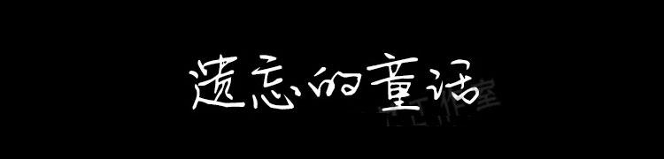 陈晓江哈哈手写简体