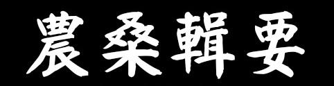 FGNTC新楷书体