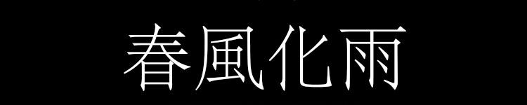 A-OTF 徐明 Std-Light