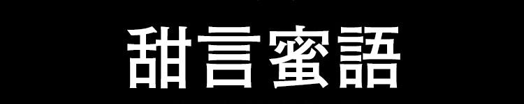 A-OTF 太ゴB101 Pr5-Bold