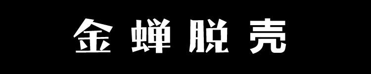 【阿茶】琳琅体+黑白emoji