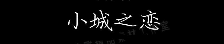林志秀硬笔楷书