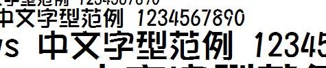 华康彩带体W7-GB