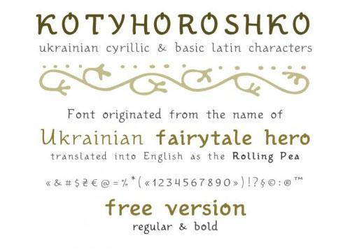 fresh-high-qulity-free-fonts-22